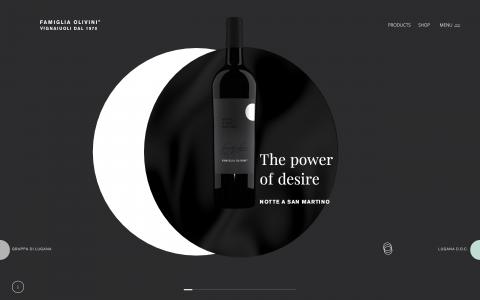 11个酒类网站设计欣赏