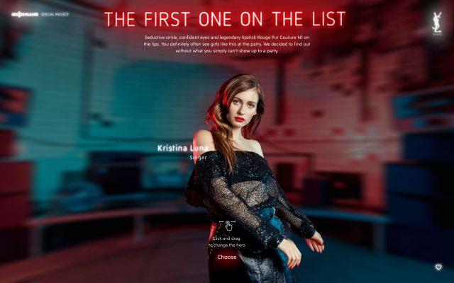 10个美发护肤类网站设计欣赏